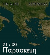 καιρός +168